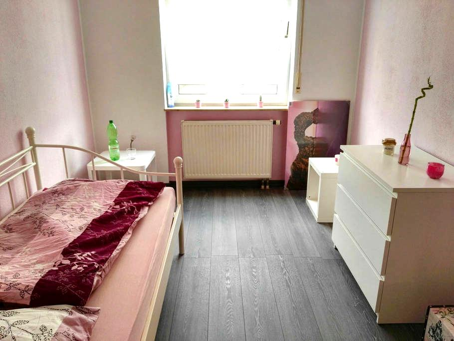 Guestrioom with Bad & ruhige Lage - Ginsheim-Gustavsburg - Apartment