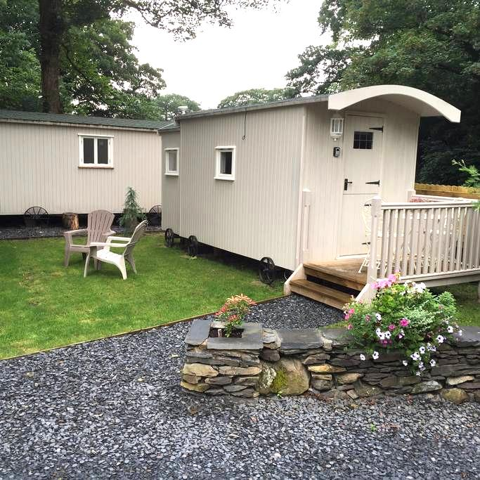 Woodman's Huts - sleeps 2 - Haverthwaite