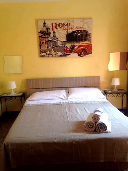 Camera matrimoniale low-cost - Reggio de Calabre - Bed & Breakfast