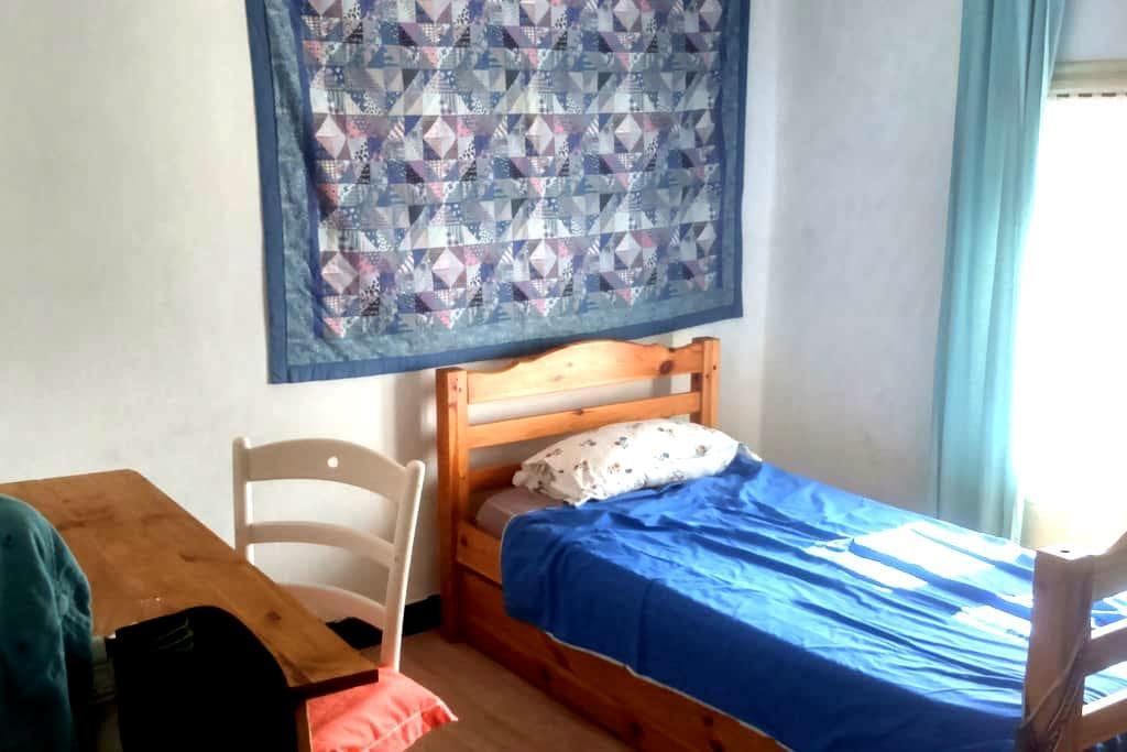 Chambre à Gardanne, proche de la gare. - Gardanne - Apartment
