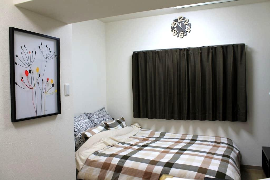 2min from JR Akihabara Sta Free rent PC and wifi - Chiyoda - Wohnung