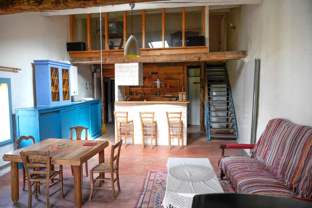 Nice Duplex apt, piano and garden - Saint-Hippolyte-du-Fort
