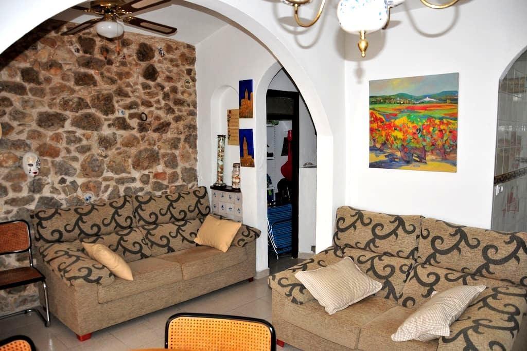 Casa centro del pueblo 3 min playa - L'Escala - Haus