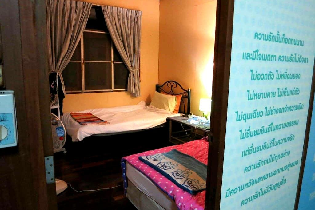 Quote Room= Twin bed in Thai house - Pha Sing - Casa