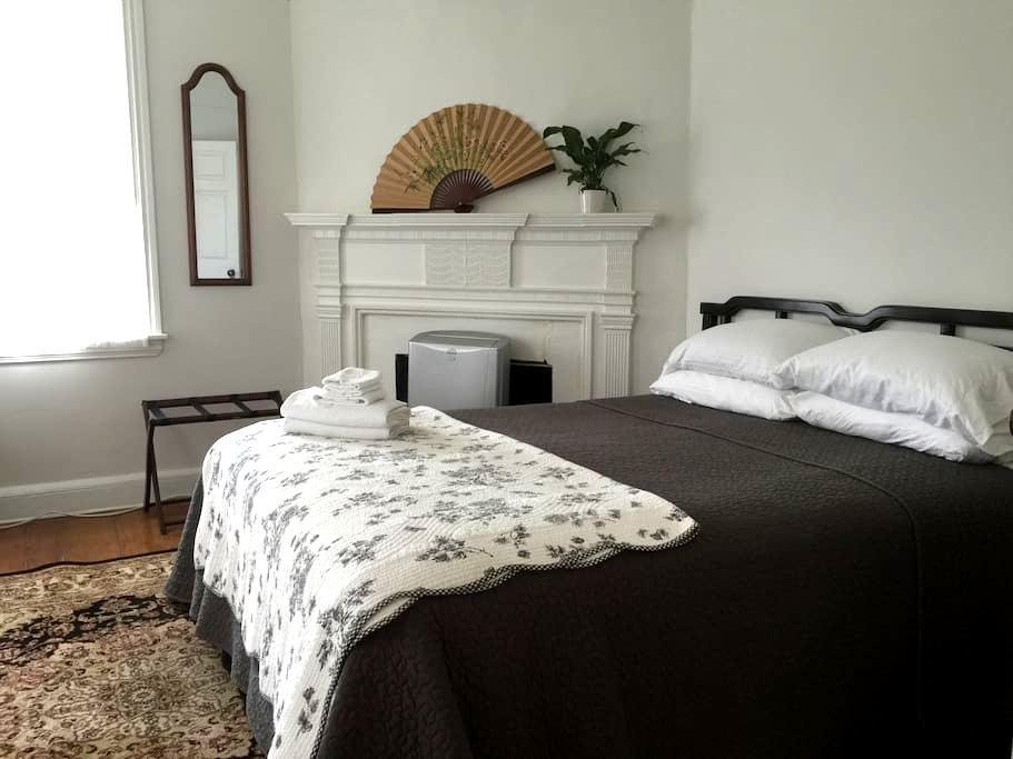 Rm202 Queen bedroom with breakfast - Philadelphia - Bed & Breakfast