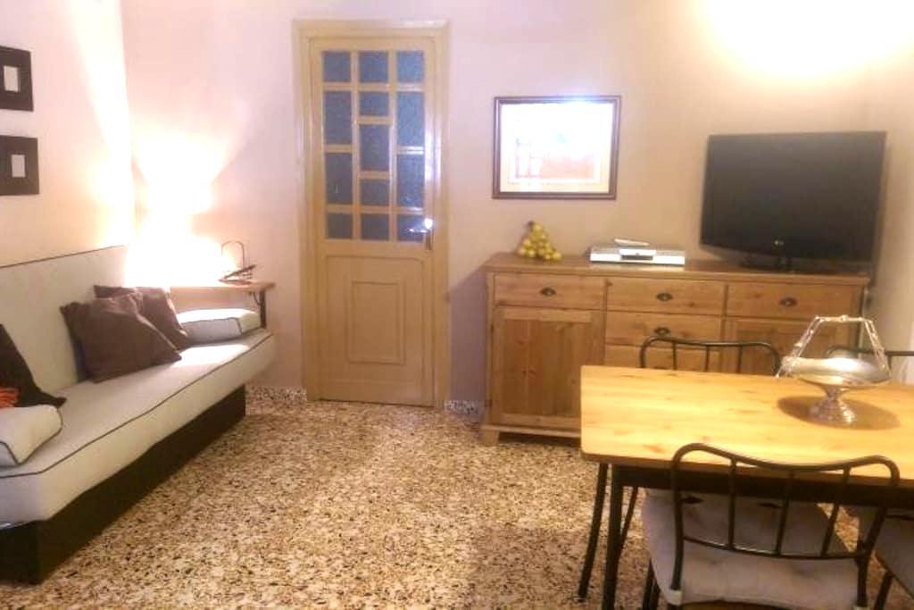 Apartamento Céntrico.Casa Los Olmos - Mora de Rubielos