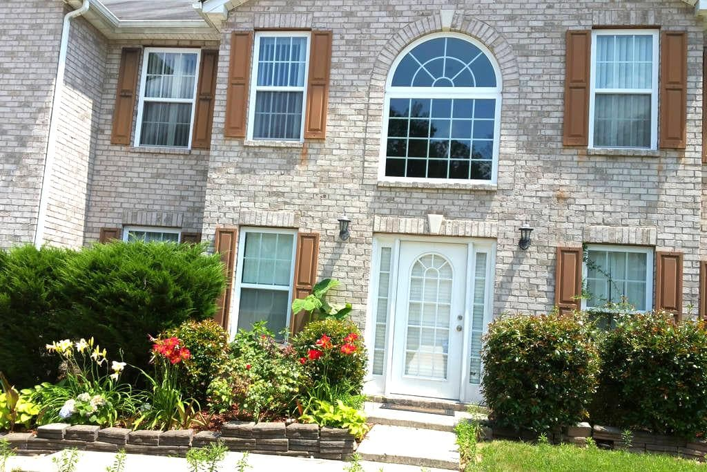 A cozy environment - Snellville - Bed & Breakfast