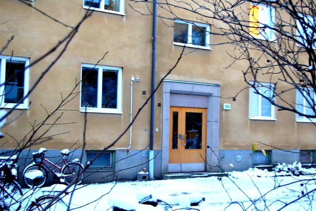 Cozy 1-bedroom apt central Uppsala - Уппсала - Квартира