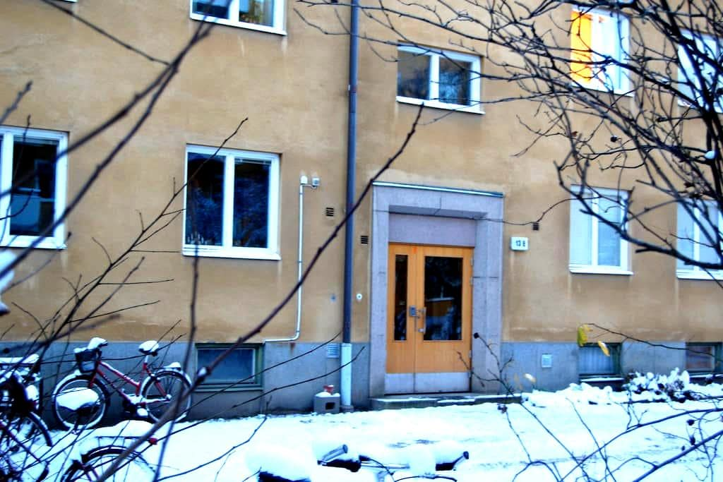 Cozy 1-bedroom apt central Uppsala - Uppsala - Leilighet