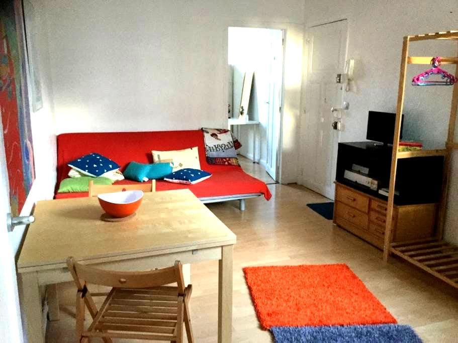 Appartement 35 m 2 plein centre ville - Реймс - Квартира