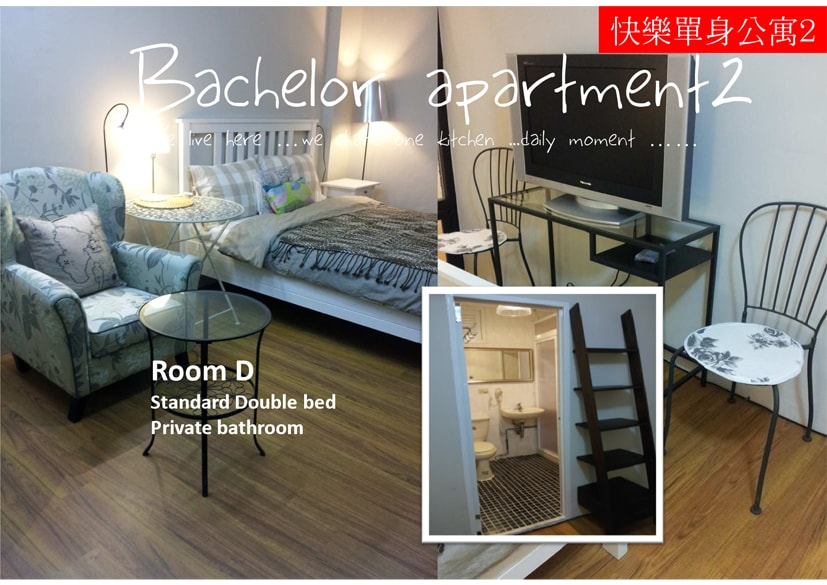B.A.2RoomS double bed,private bath