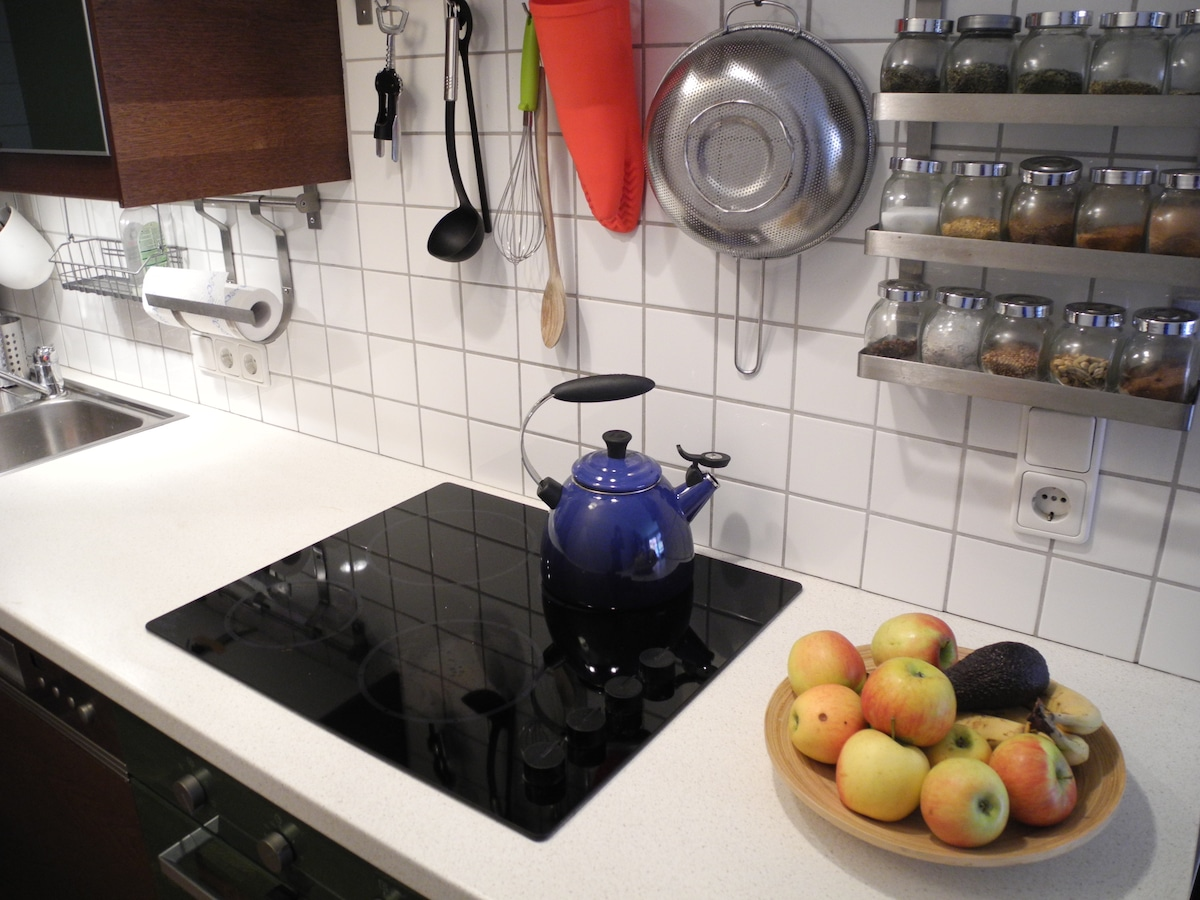 I love to cook. I hope you'll enjoy cooking in my kitchen too :).
