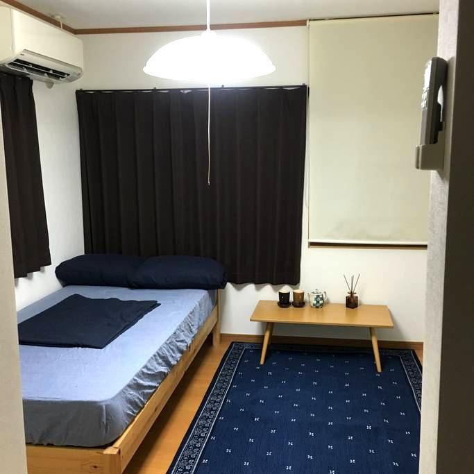 日式舒適單間59-102 - Kasuga-shi - 一軒家