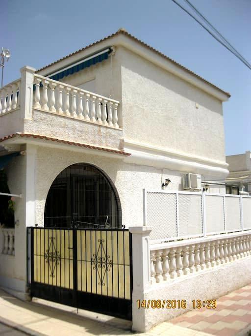 Cómodo  apartamento    a  15  min   de  la  playa - Los Alcázares - Appartamento