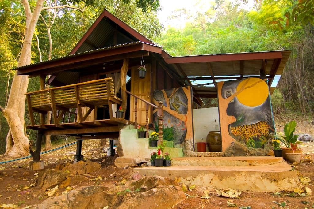Cute Bamboo Bungalow Erawan N.Park - Kanchanaburi Erawan National Park - Bungalow