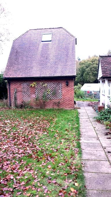 Really lovely en-suite double room! - Andover Down
