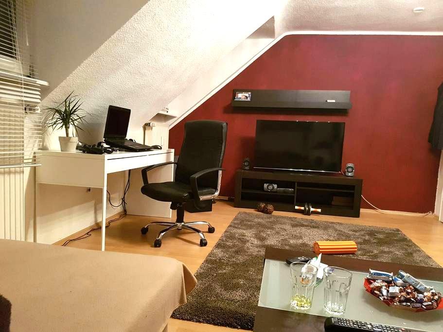 Gemütl. Zimmer 5min. Zentrum / Hbf - Koblenz - Flat