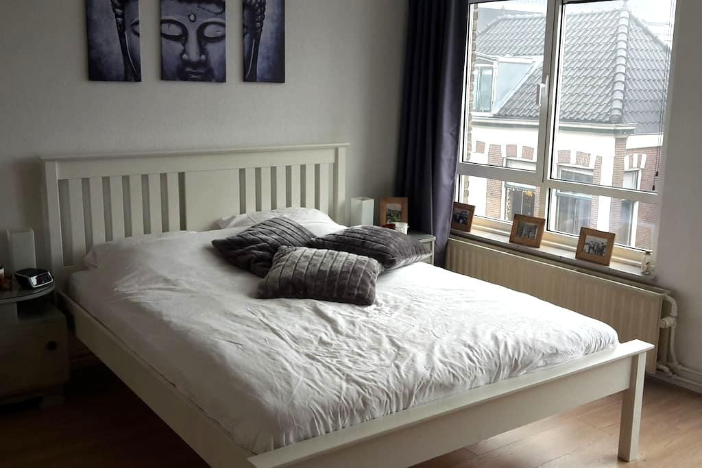 Centre of Voorschoten, clean and comfortable room - Voorschoten