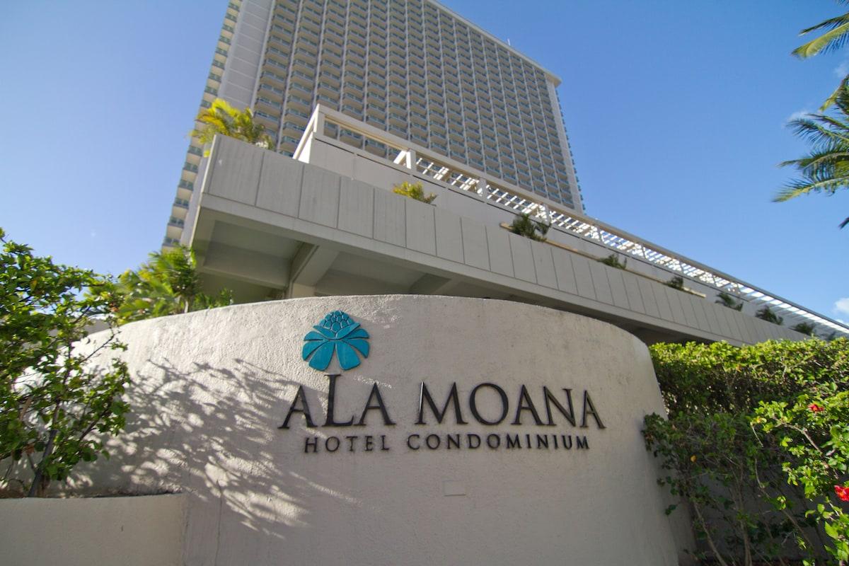 Ala Moana Hotel entrance
