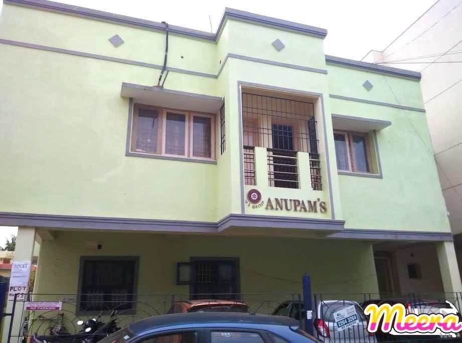 Airport pits stop - Chennai - Appartamento
