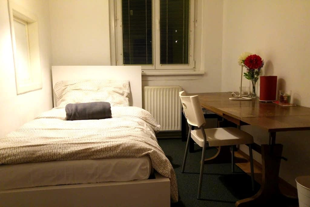 Cosy room for one close to the city center - Wien - Wohnung