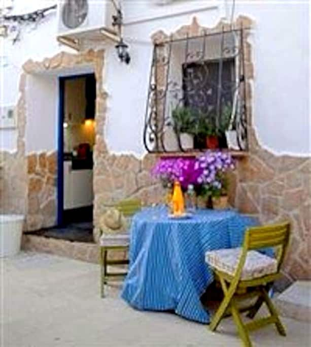 Boutique studio dans l'ancien quartier d'Alicante - Alicante - Appartement
