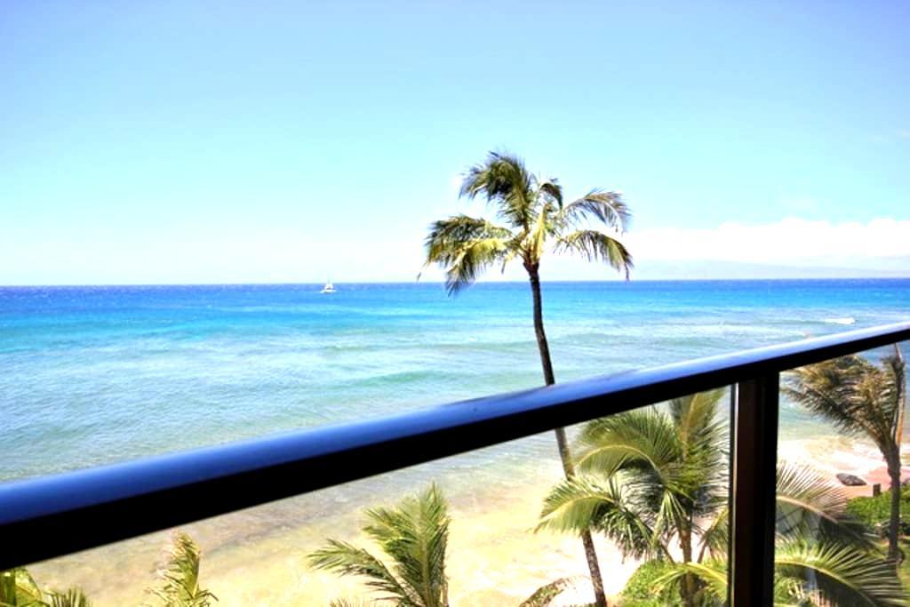 Mahana 507 One Bedroom Oceanfront Luxury - Lahaina - Leilighet