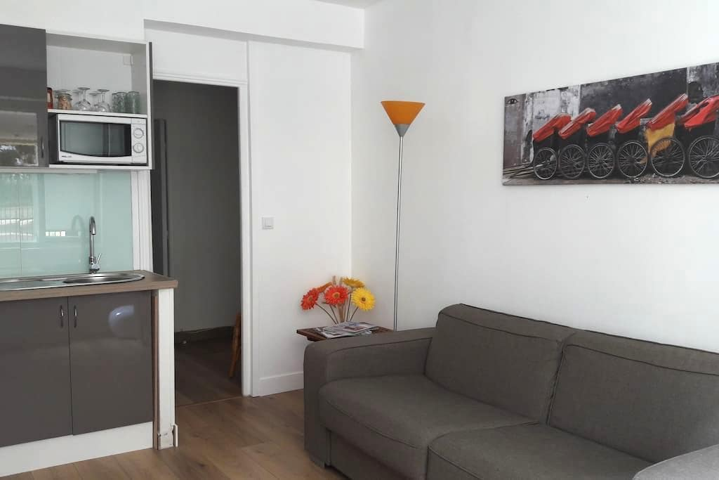 Appartement 2 pièces centre de St Germain en Laye - Saint-Germain-en-Laye - Apartamento