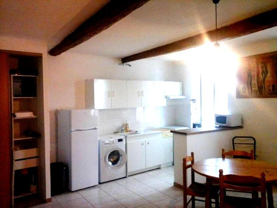 Appartement tout confort couple ou en famille - Claviers - Apartament