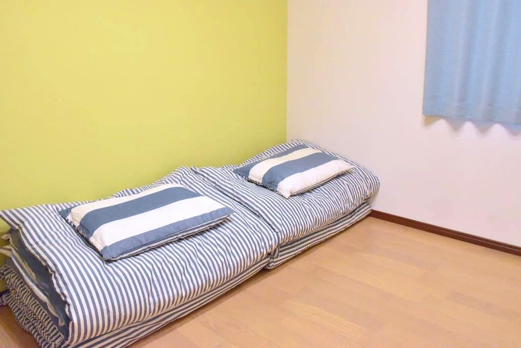 美☆It is a 8-minute walk from Namba - Osaka - House