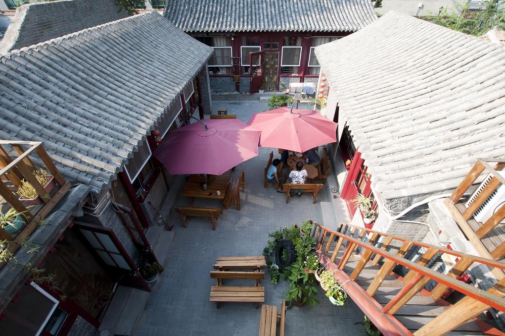 Heart of Beijing: House for Family