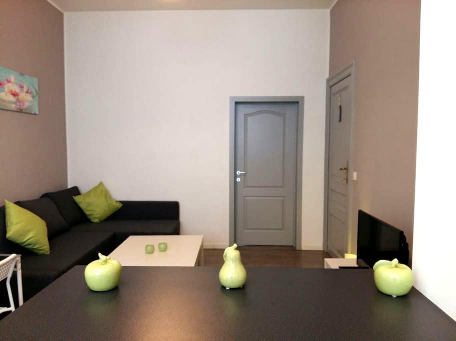 Superbe appartement au centre de Bruxelles - Ixelles - Wohnung