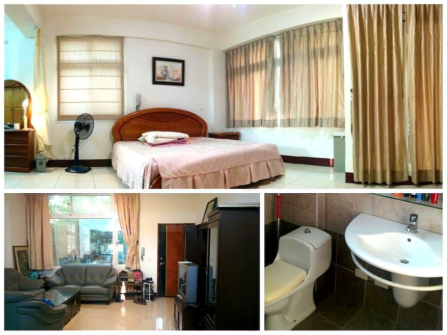 Big room near Hsinchu Sheraton hotel - 竹北市 - Casa