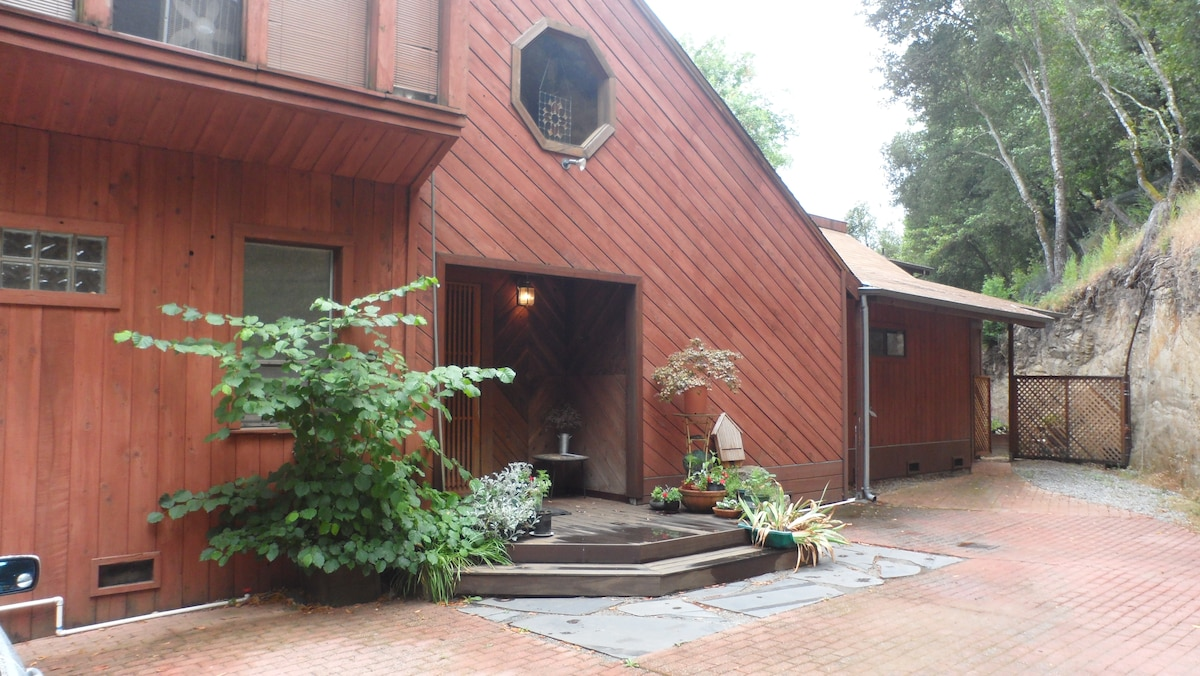 Our front door, private entrance to Room A on right.