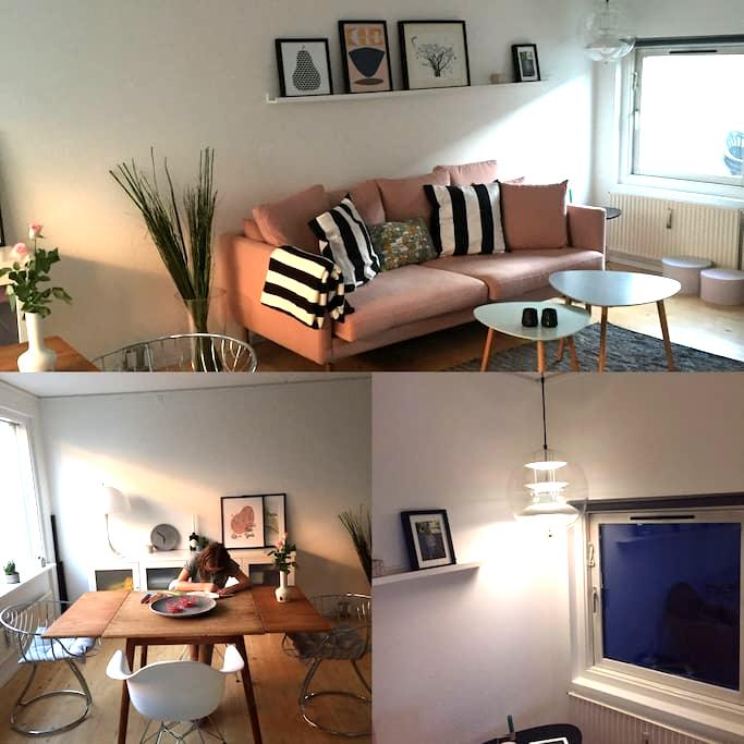 Cozy House near Lyngby and DTU - Kongens Lyngby - House