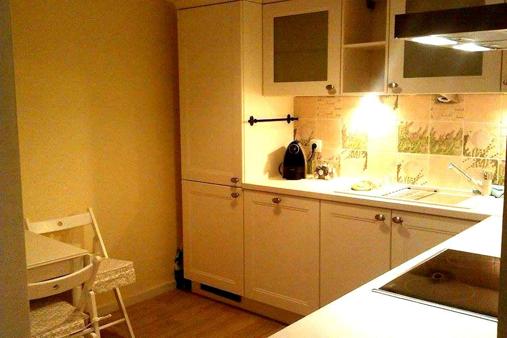 Cute new apartment close to centre - Bratislava - Apartment