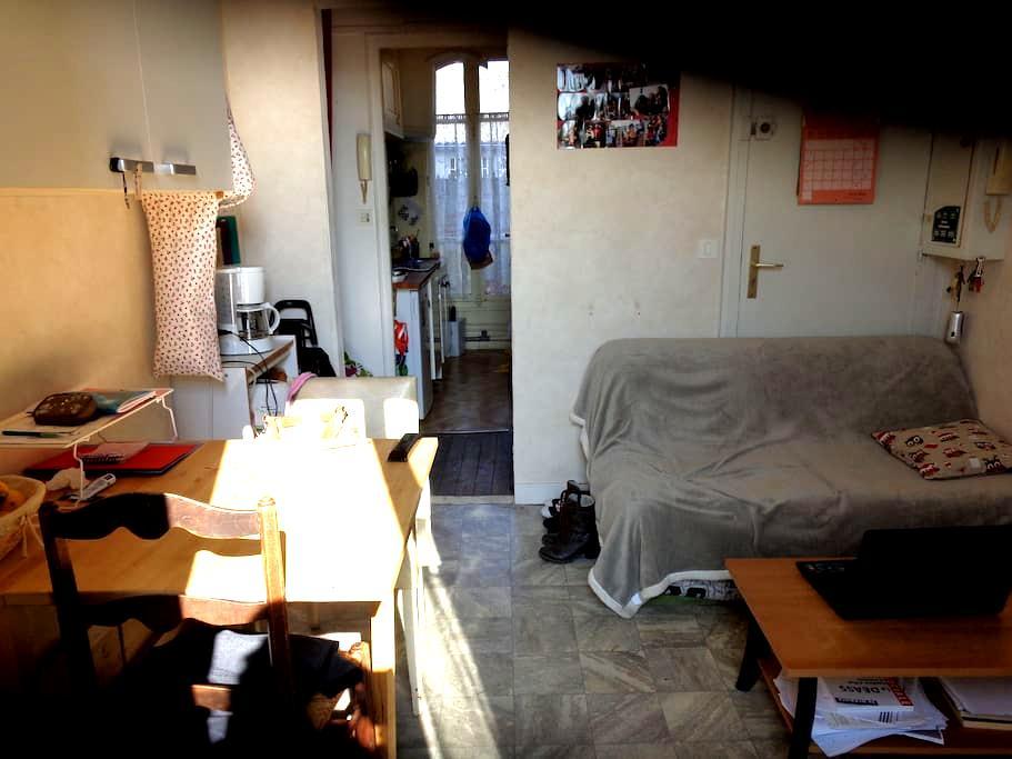Chambre pour une ou deux personnes dans appart - Arcueil - Departamento