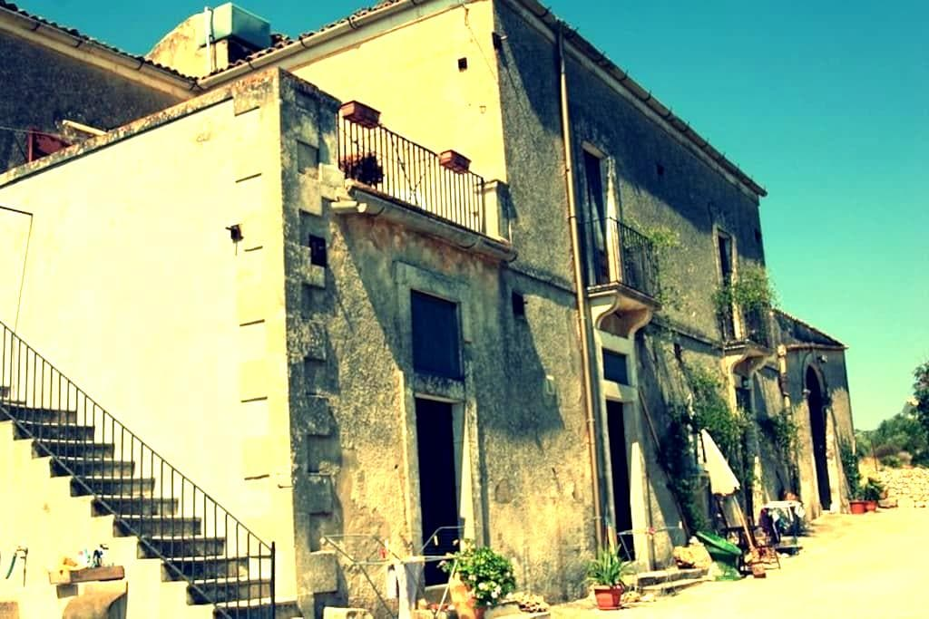 Typical country sicilian residence  - Noto - Daire