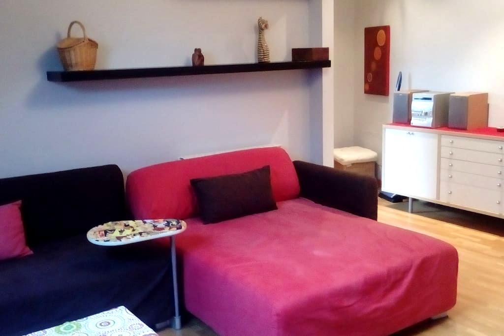 apartamento acogedor - Pontevedra - Apartemen