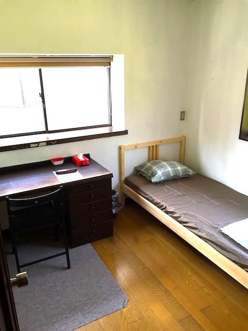 Omotesanod House (Harajuku) #101 - Shibuya - Casa