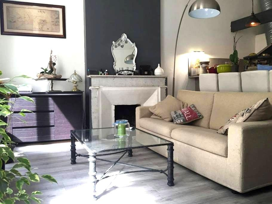 A resting point in the heart of the visit... - Marseille - Apartment