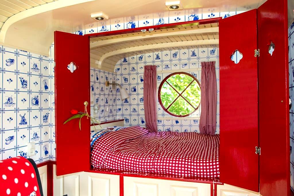 Romantische Pipowagen in Oud Hollandse stijl - Someren