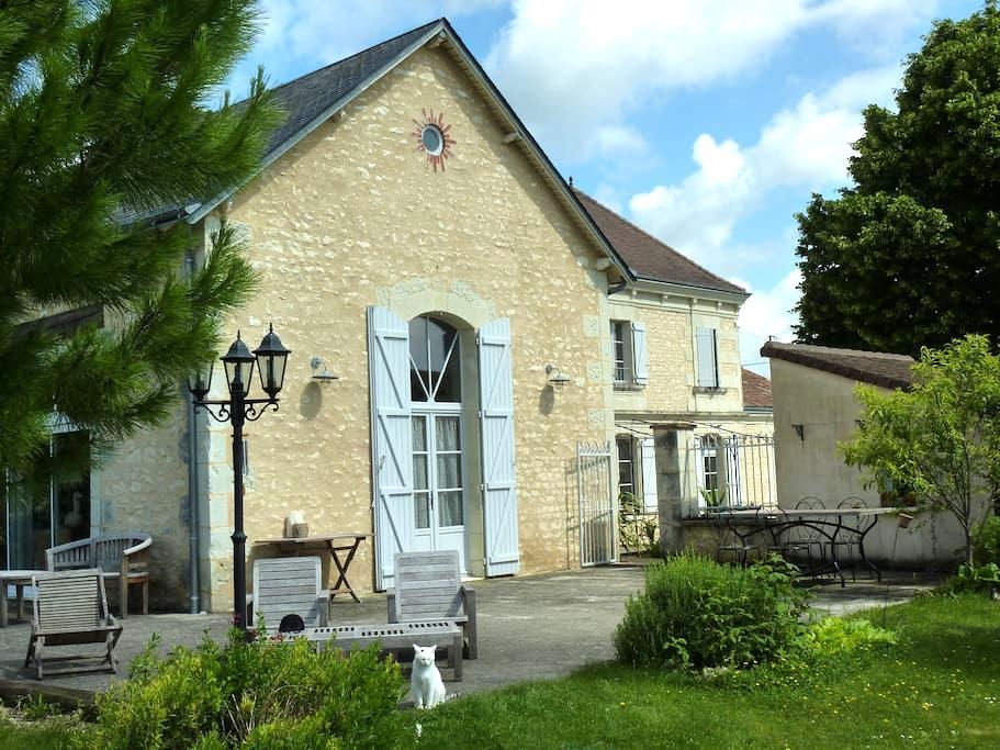 Chambre Cosy au Futuroscope - Marigny-Brizay