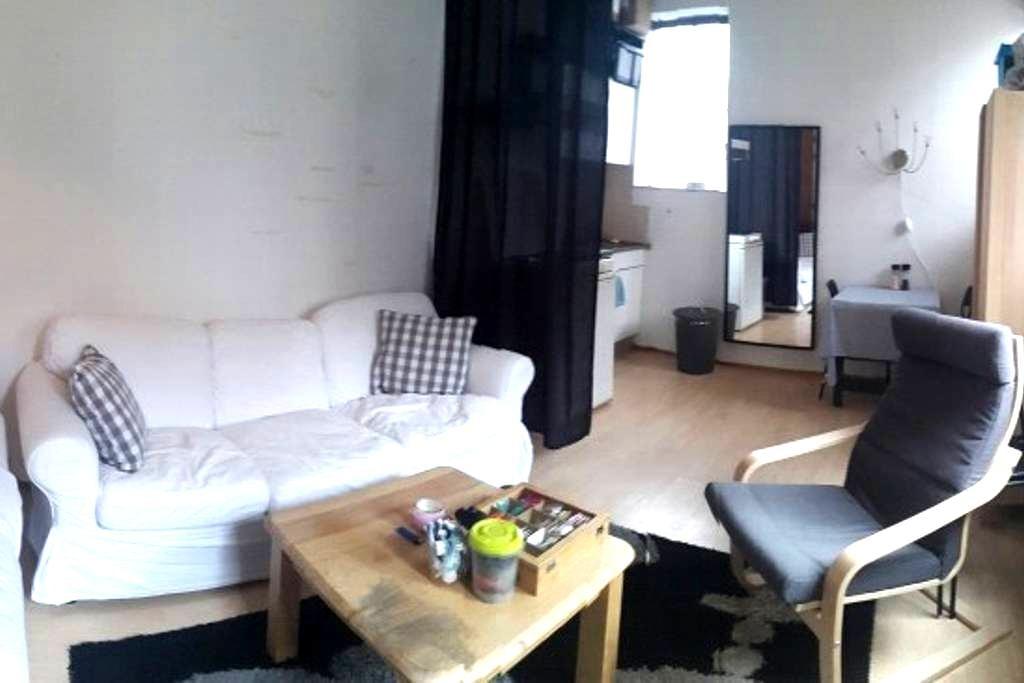 Self check-in room in center - Nijmegen