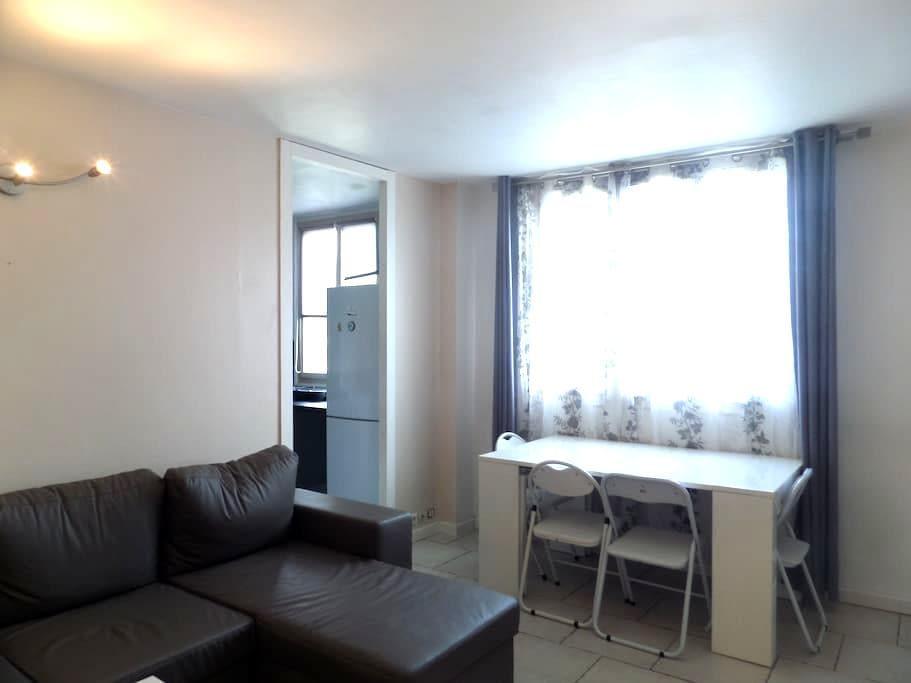 Appartement tout confort à Valenton - Valenton - อพาร์ทเมนท์