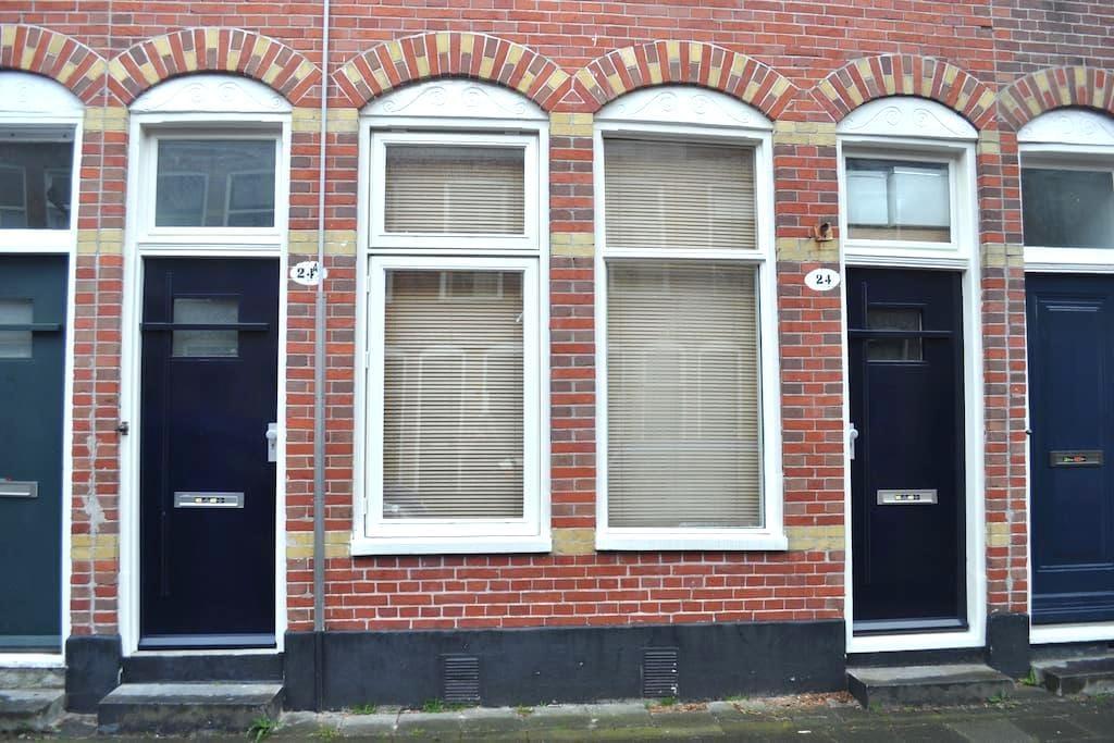Leuke, ruime studio met tuin! - Groningen - Apartament