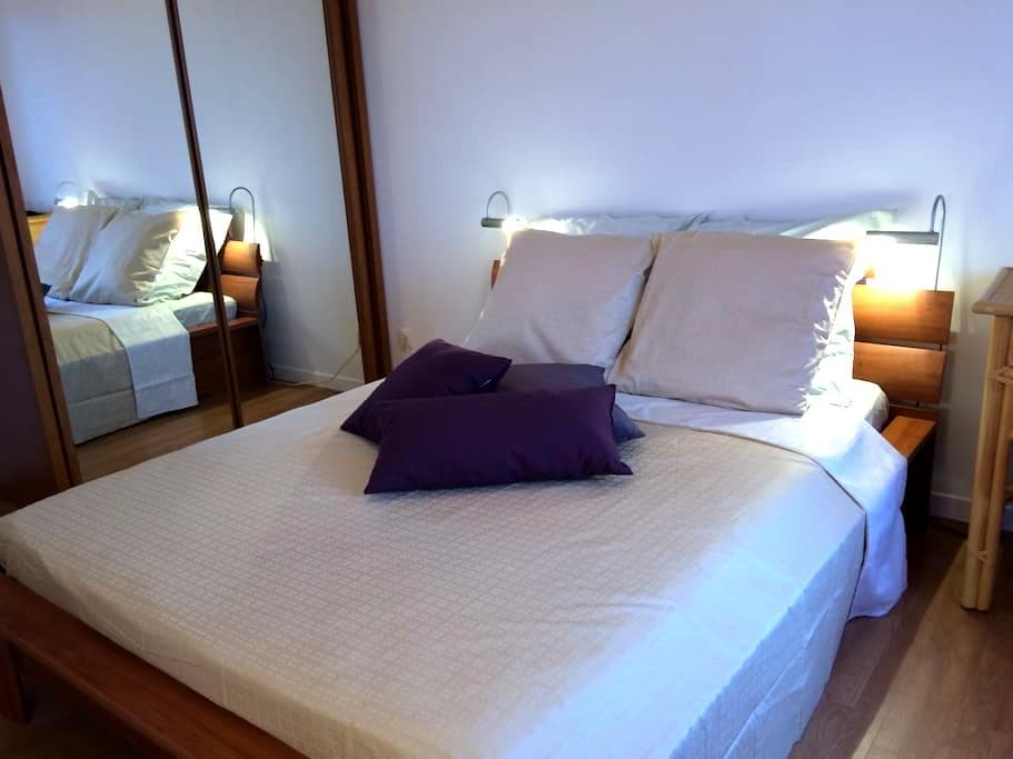 Chambre zen, pour un séjour en détente totale - Saint-Malo - Apartment