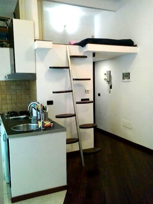 Appartamento a 9 min dalla stazione - 熱那亞(Genova) - 公寓