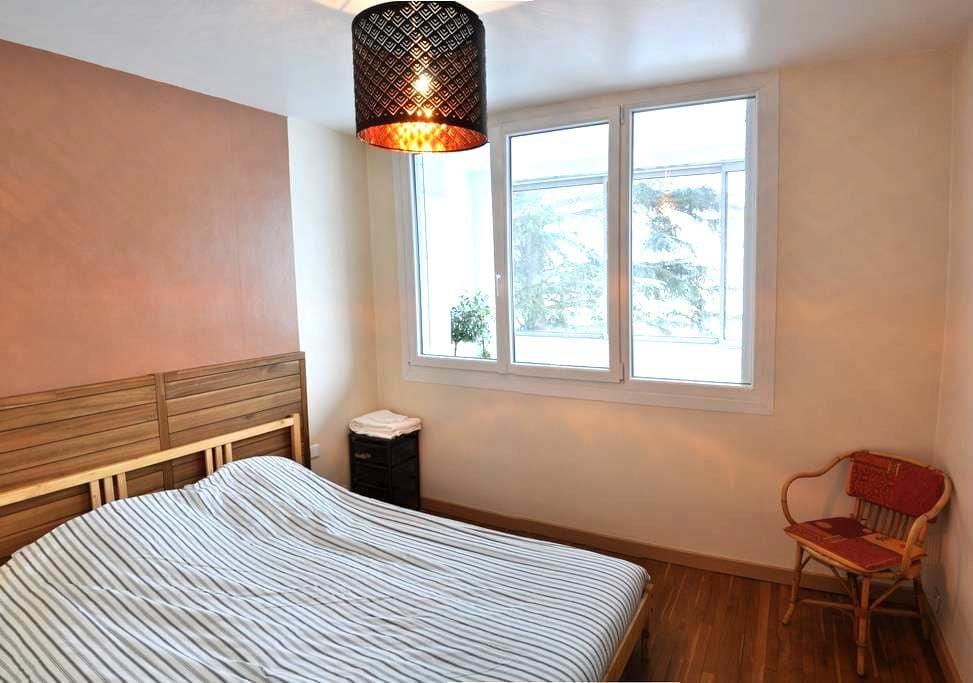Chambre calme. 15 min Aéroport Orly - Massy - Apartment