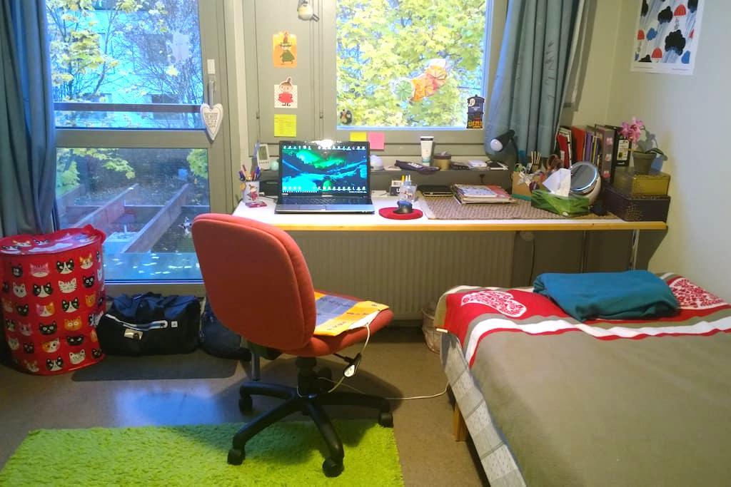 Private room in convenient location - Joensuu - อพาร์ทเมนท์